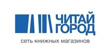 Лого_Читай-город_вертикальный