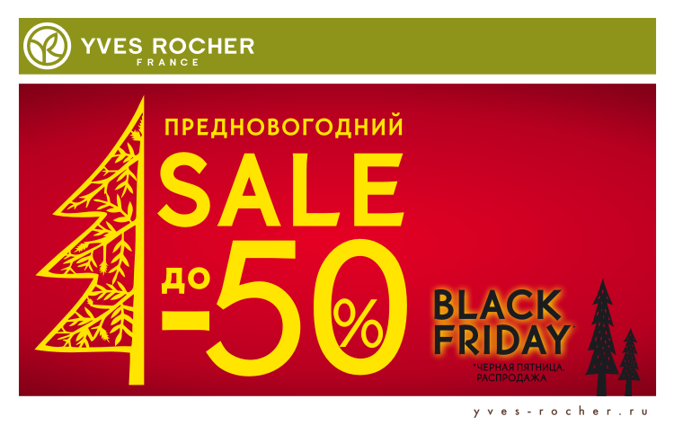 blackfriday_750x493