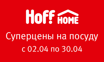 home-1-361x215